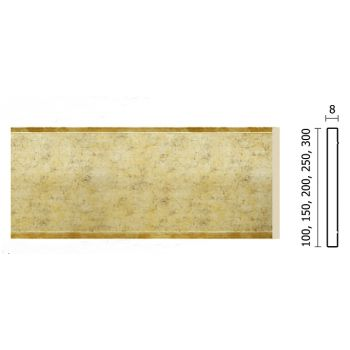 B20-553/Панель (200x8x2400мм)/15, шт