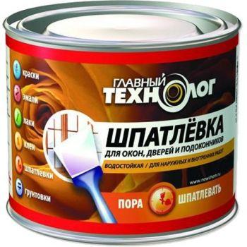 Шпатлевка для окон, дверей и подоконников «ГЛАВНЫЙ ТЕХНОЛОГ», 0,5 кг