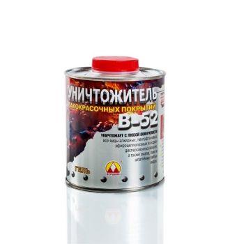 Уничтожитель лакокрасоч. покр.В-52 0,85 кг Вершина / упаковка - 6 шт.