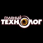 Лаки, эмали, краски Главный технолог в Нижнем Новгороде